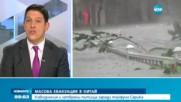 Тайфун връхлетя Китай с ветрове със скорост 160 км/ч
