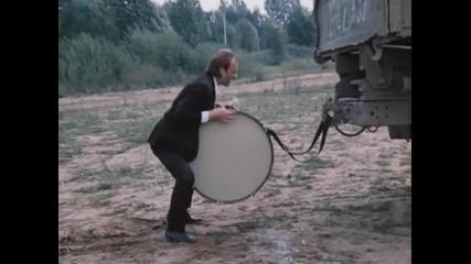 Барабаниада (1981)