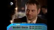 Binbir Gece - 1001 Нощи Епизод 54 Реклама +инфо