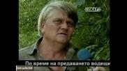 Георги Жеков 11.1.2009г. Част - 2