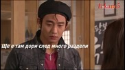 Бг Превод - Mischievous Kiss / Playful Kiss - Еп. 8 - 3/5