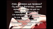 [part 6]sasuke`s harem - My fic