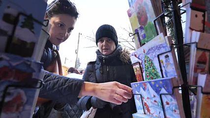 Родителите на децата от ЕСПА и подкрепилите кампанията ни софиянци за акция