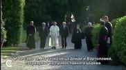 Папа Франциск - Суперзвезда П-р Дъг Бачелър