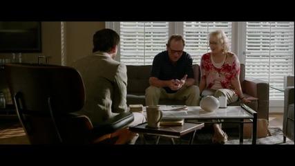 Любовна терапия - откъс от филма