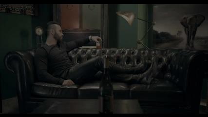 Рени - Пусни Това Парче (официално видео)