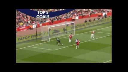 Англия: Най-добрите голове на 37 кръг