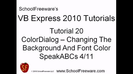 Microsoft Visual Basic 2010 Express { Видео 21 } бг аудио