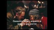 Edith Piaf - Non, Je Ne Regrette Rien (ПРЕВОД)
