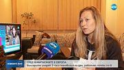 СРЕД ШАМПИОНИТЕ В ЕВРОПА: Гледаме 3 часа телевизия на ден