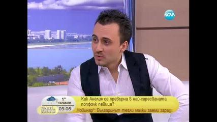 """Анелия е """"най-харесваната попфолк певица"""" – интервю Nova Tv"""
