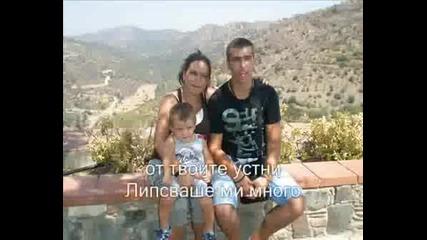 Мн Нежна Гръцка Балада С Превод