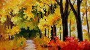 Осень Переходы часть 3