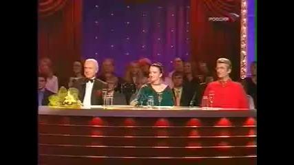 VIP DANCE RUSIA - Aleksej Goman - Rumba