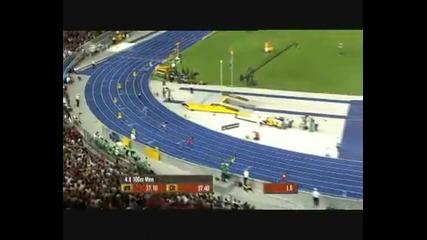 Ямайка победи на Щафета 4х100 м. дължи се на Болт