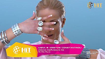 Ивена и Aristos Constantinou - Забрави ме | Official Hd video