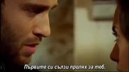 Bir Ask Hikayesi / Една любовна история - Очите ти