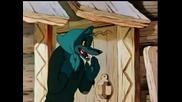Вълкът и седемте козлета - Мими Иванова Развигор Попов