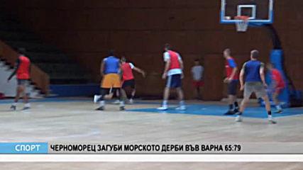 Спорт Канал 0 - 18.09.2019 г.
