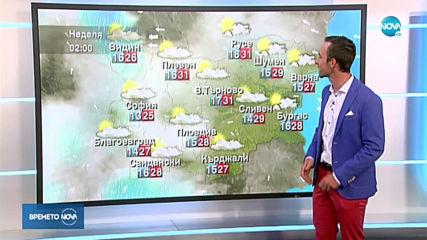 Прогноза за времето (06.06.2020 - обедна емисия)