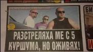 Milioni & O.g - Voinik