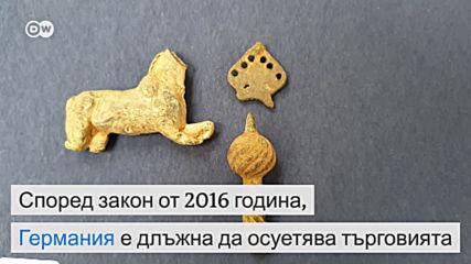 Германия връща на България малки съкровища