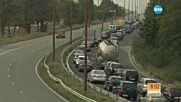 Голямото прибиране: Очаква се натоварен следпразничен трафик