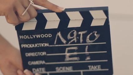 Thugga - Liato e (produced by Neverdance) (изток част 2)