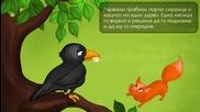 Лисицата и гарванът - Приказка за деца