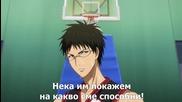 Kuroko's Basketball 2 - 08 bg