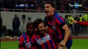 Стяуа 3:0 Динамо