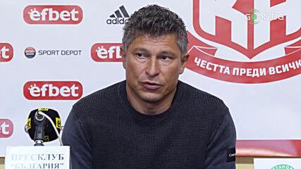Балъков: Жалко, че Лудогорец и ЦСКА София не започнаха с победи
