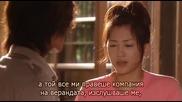 Hotaru no Hikari 1 (2007) E09
