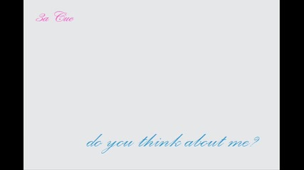 тsp - Do You Think About Me? ( Мислиш Ли За Мен? Remix )
