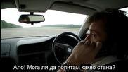 Top Gear / Топ Гиър - Сезон17 Епизод3 - с Бг субтитри - [част4/4]