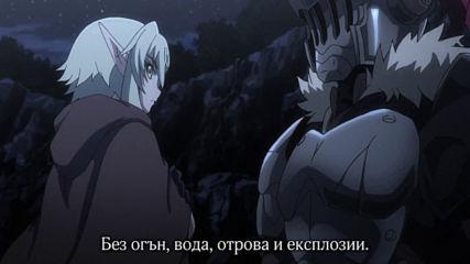 [ Bg Subs ] Goblin Slayer - 09 [ Last - Otaku ]