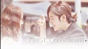 Lee Bong Goo - First Love