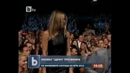 Здрач - Затъмнение триумфира на филмовите награди на Мтv