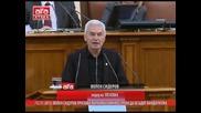 Волен Сидеров призова парламентарните групи да осъдят вандализма, 12.11.2013г. - Телевизия Атака