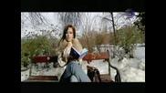 Ивана - За Любовта