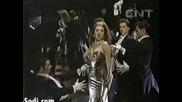 Thalia - El Dia Del Amor ( 1993 )