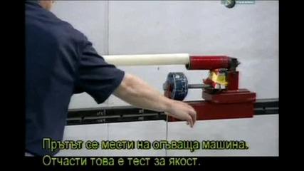 Как се прави - Прътове за овчаски скок - S12e13 - с Бг субтитри