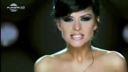 Преслава - Мръсно и полека (official Hd video) 2011