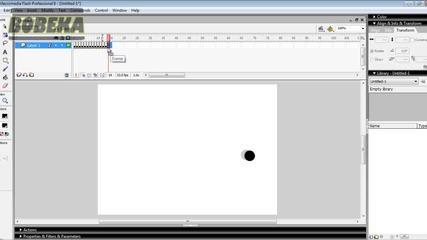 Macromedia Flash Анимиран: Урок за начинаещи N:1