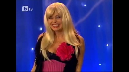 Блондинка в автосервиз - Комиците