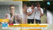 ИЗПИТАНИЕ С КАУЗА: Момче направи 2 500 коремни преси за четири часа, за да помогне