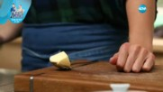 Супа с целина и дюли - Бон апети (03.11.2016)