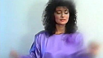 Vera Nesic - Oko moje zagonetno