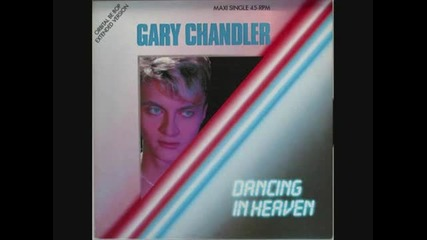 Gary Chandler - Dancing In Heaven (orbital Be - Bop)