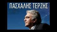 *гръцко 2011* Pasxalis Terzis - Gia Osous Me Prodosan
